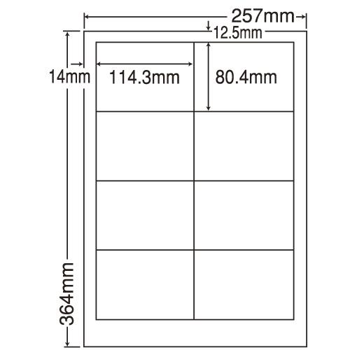 東洋印刷 ラベルシール nana 汎用タイプ PDラベル対応 B4 500シート LEW8S: