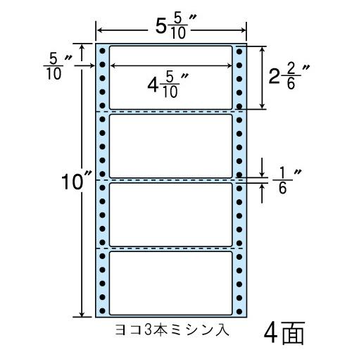 東洋印刷 連続ラベル nana 5(5/10)×10 140×254ミリ 4000枚 NX05EB: