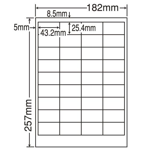 東洋印刷 ラベルシール nana 汎用タイプ B5 1000シート LFW36A: