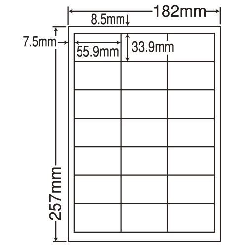 東洋印刷 ラベルシール nana 汎用タイプ B5 1000シート LFW21Q: