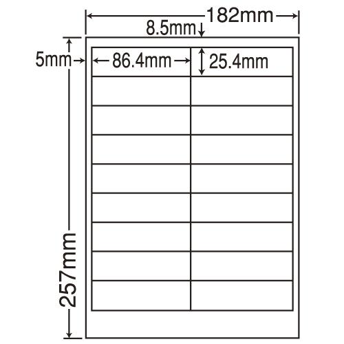 東洋印刷 ラベルシール nana 汎用タイプ B5 1000シート LFW18A: