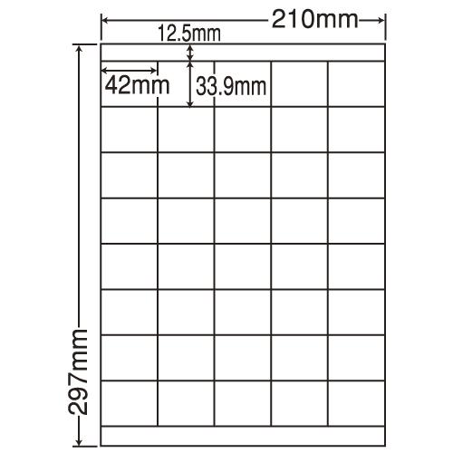 東洋印刷 ラベルシール nana 汎用タイプ A4 500シート LDZ40U: