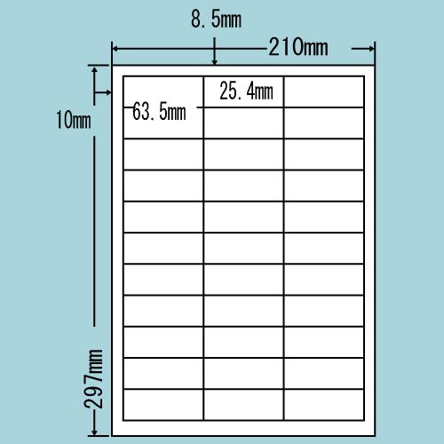 東洋印刷 ラベルシール nana 汎用タイプ A4 500シート LDW33C: