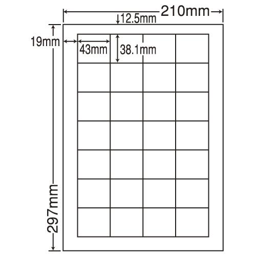 東洋印刷 ラベルシール nana 汎用タイプ A4 500シート LDW28Q: