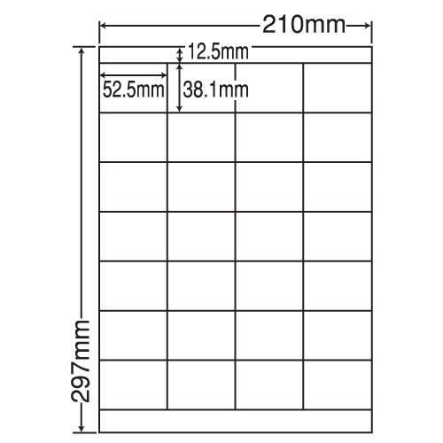 東洋印刷 ラベルシール nana 汎用タイプ A4 500シート LDZ28U: