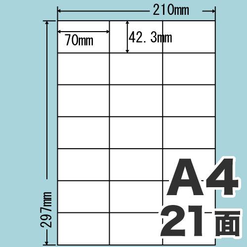 東洋印刷 ラベルシール nana 汎用タイプ A4 500シート LDZ21QB: