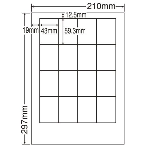 東洋印刷 ラベルシール nana 汎用タイプ A4 500シート LDW16S: