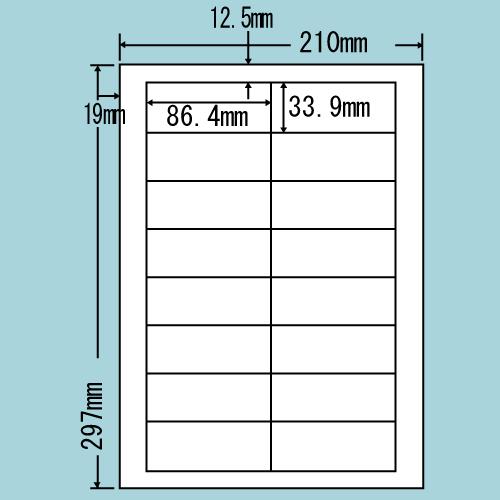 東洋印刷 ラベルシール nana 汎用タイプ A4 500シート LDW16U: