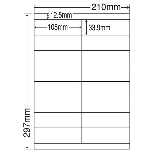 東洋印刷 ラベルシール nana 汎用タイプ A4 500シート LDZ16U: