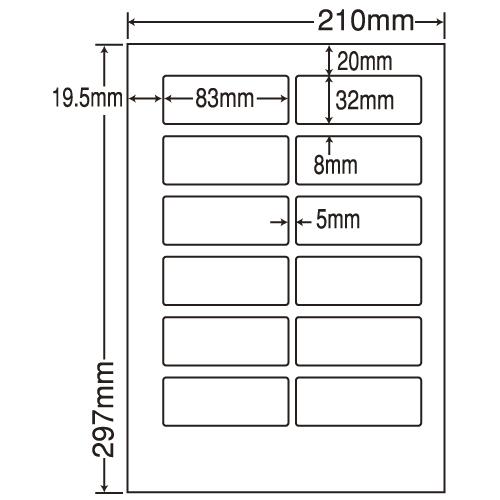 東洋印刷 ラベルシール nana 汎用タイプ A4 500シート LDW12PE: