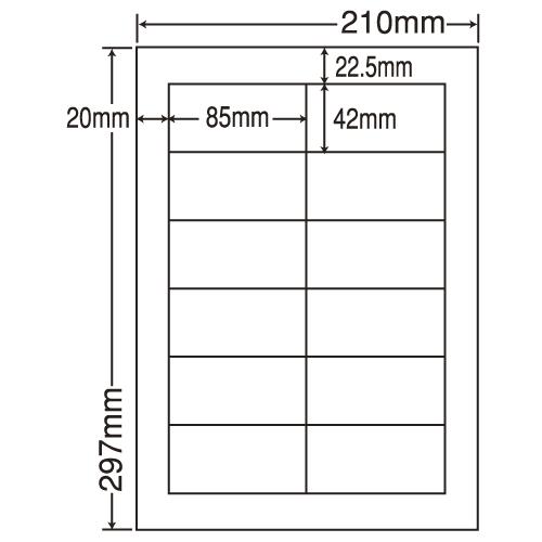 東洋印刷 ラベルシール nana 汎用タイプ A4 500シート LDW12Pi: