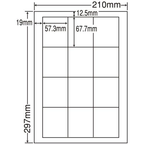 東洋印刷 ラベルシール nana 汎用タイプ A4 500シート LDW12S: