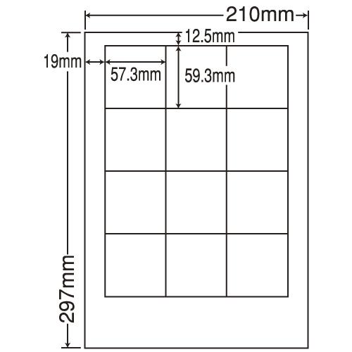 東洋印刷 ラベルシール nana 汎用タイプ A4 500シート LDW12SB: