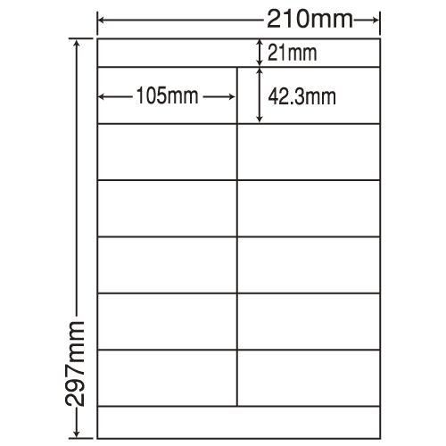 東洋印刷 ラベルシール nana 汎用タイプ A4 500シート LDZ12P: