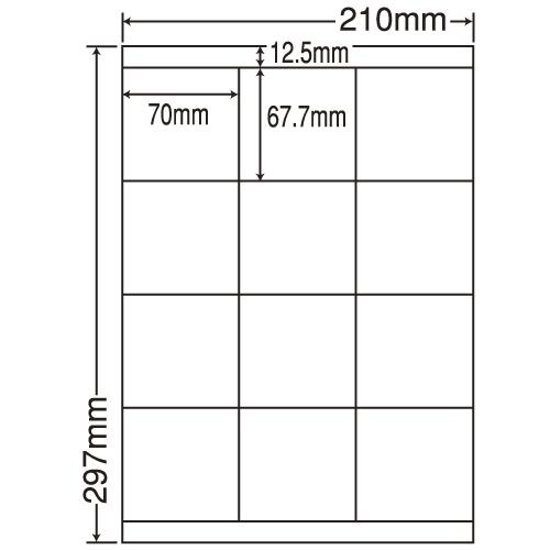 東洋印刷 ラベルシール nana 汎用タイプ A4 500シート LDZ12S:
