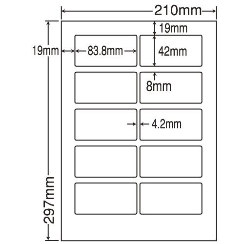東洋印刷 ラベルシール nana 汎用タイプ A4 500シート LDW10MH: