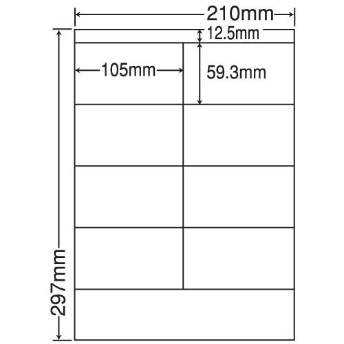 東洋印刷 ラベルシール nana 汎用タイプ A4 500シート LDZ8S: