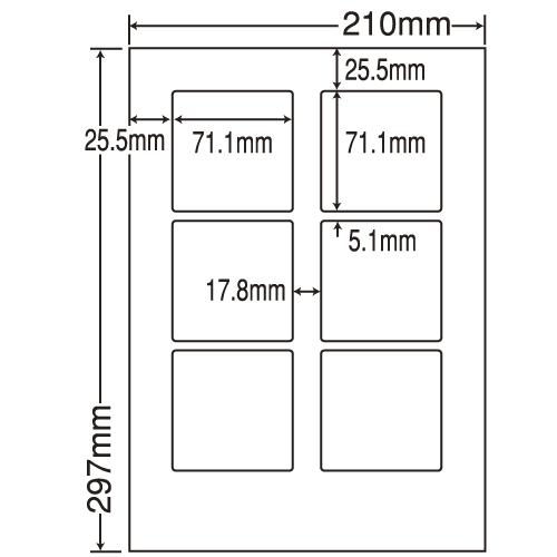 東洋印刷 ラベルシール nana 汎用タイプ A4 500シート LDW6G: