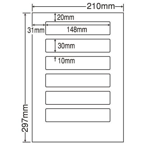 東洋印刷 ラベルシール nana 汎用タイプ A4 500シート LDW6PB: