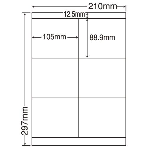東洋印刷 ラベルシール nana 汎用タイプ A4 500シート LDZ6G: