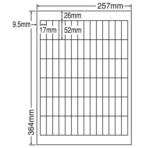 東洋印刷 ラベルシール nana 汎用タイプ B4 500シート LEW84P: