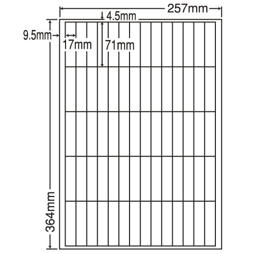 東洋印刷 ラベルシール nana 汎用タイプ B4 500シート LEW70M:
