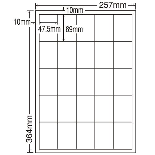 東洋印刷 ラベルシール nana 汎用タイプ B4 500シート LEW25M: