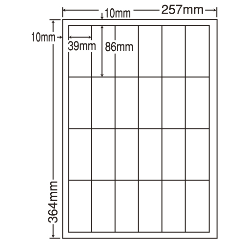 東洋印刷 ラベルシール nana 汎用タイプ B4 500シート LEW24P: