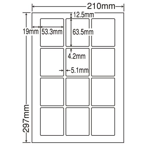 東洋印刷 ラベルシール nana 汎用タイプ A4 500シート LDW12SE: