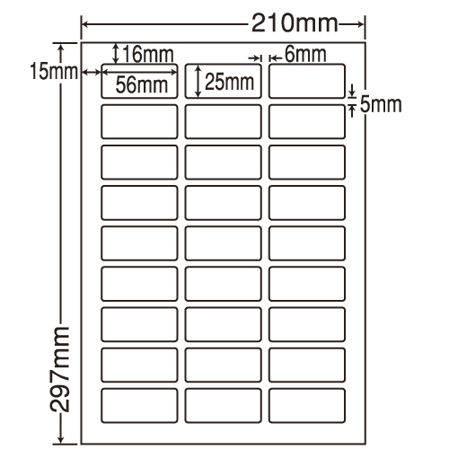 東洋印刷 ラベルシール nana 汎用タイプ A4 500シート LDW27A: