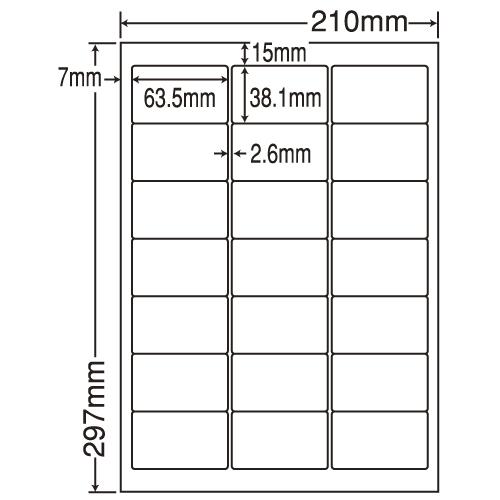 東洋印刷 ラベルシール nana 汎用タイプ A4 500シート LDW21QH: