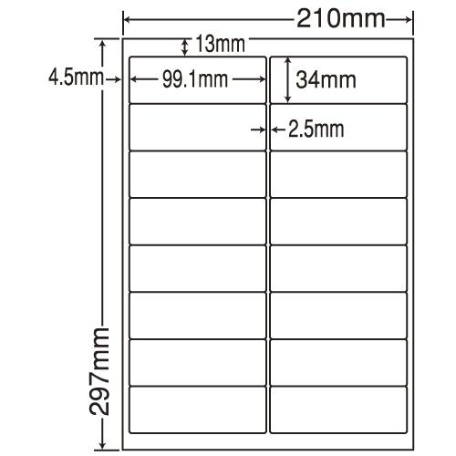東洋印刷 ラベルシール nana 汎用タイプ A4 500シート LDW16UG: