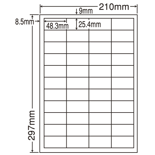 東洋印刷 ラベルシール nana 汎用タイプ A4 500シート LDW44CE: