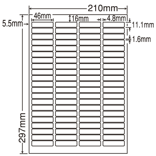東洋印刷 ラベルシール nana 汎用タイプ A4 500シート LDW84YA: