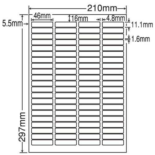 東洋印刷 ラベルシール nana 再剥離タイプ A4 500シート LDW84YAF: