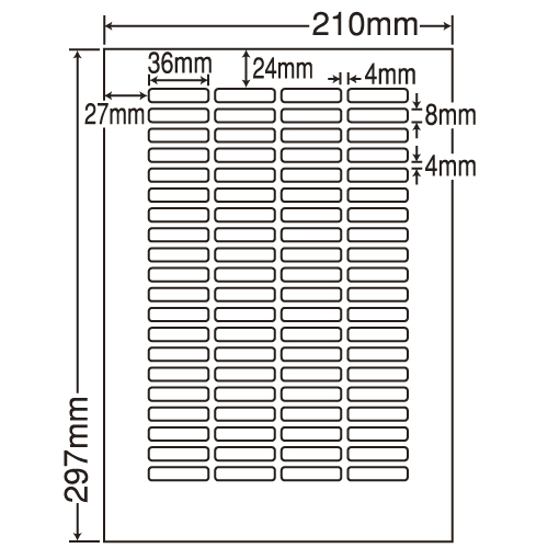 東洋印刷 ラベルシール nana 汎用タイプ A4 500シート LDW80Y: