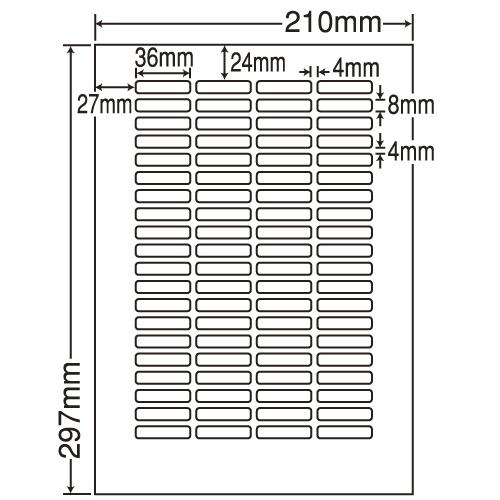 東洋印刷 ラベルシール nana 再剥離タイプ A4 500シート LDW80YF: