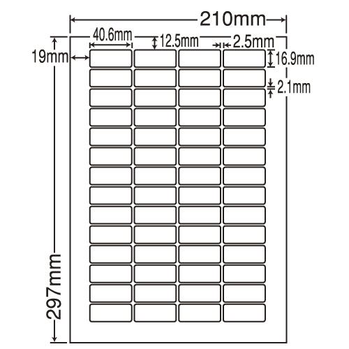 東洋印刷 ラベルシール nana 再剥離タイプ A4 500シート LDW56LF:
