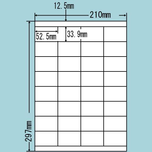 東洋印刷 ラベルシール nana 再剥離タイプ A4 500シート LDZ32UF: