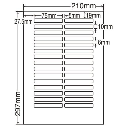 東洋印刷 OBFラベルシール nana 再剥離タイプ A4 500シート LDW30: