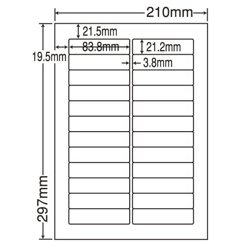 東洋印刷 ラベルシール nana 汎用タイプ A4 500シート LDW24EG: