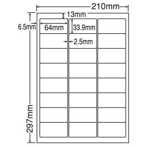 東洋印刷 ラベルシール nana 汎用タイプ A4 500シート LDW24UG:
