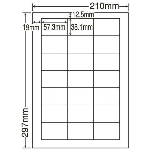 東洋印刷 ラベルシール nana 再剥離タイプ A4 500シート LDW21QF: