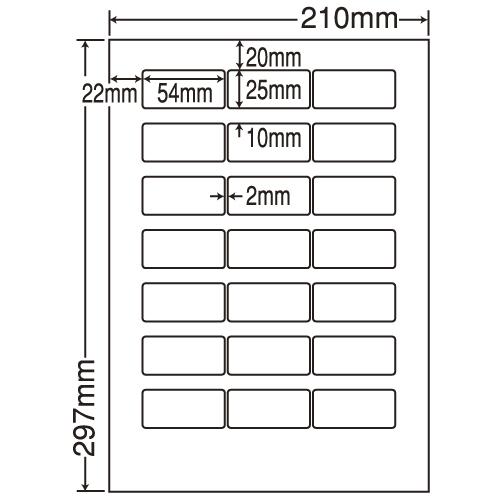 東洋印刷 ラベルシール nana 再剥離タイプ A4 500シート LDW21QCF: