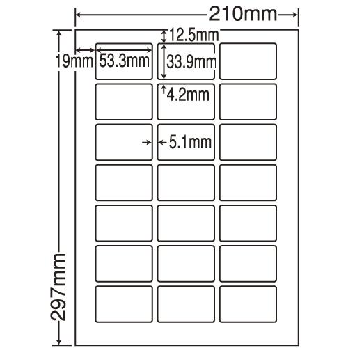 東洋印刷 ラベルシール nana 再剥離タイプ A4 500シート LDW21QGF: