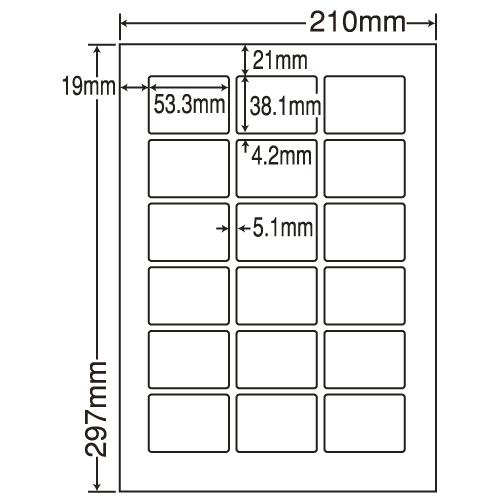 東洋印刷 ラベルシール nana 再剥離タイプ A4 500シート LDW18PCF: