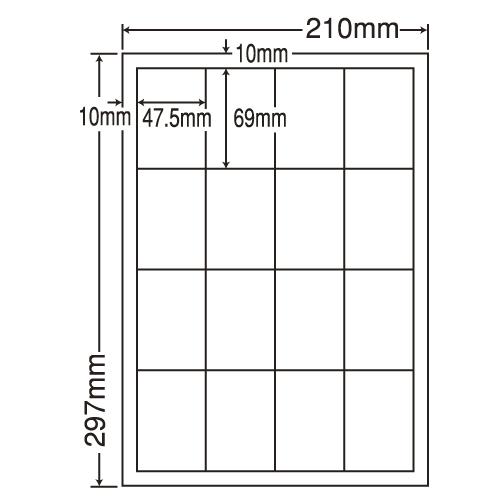 東洋印刷 ラベルシール nana 汎用タイプ A4 500シート LDW16SB: