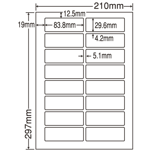 東洋印刷 ラベルシール nana 再剥離タイプ A4 500シート LDW16UCF: