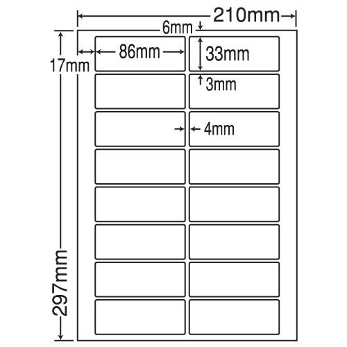 東洋印刷 ラベルシール nana 汎用タイプ A4 500シート LDW16UH:
