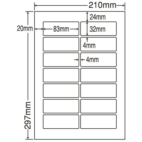 東洋印刷 ラベルシール nana 再剥離タイプ A4 500シート LDW14QGF: